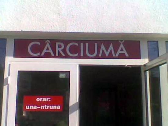 circiuma